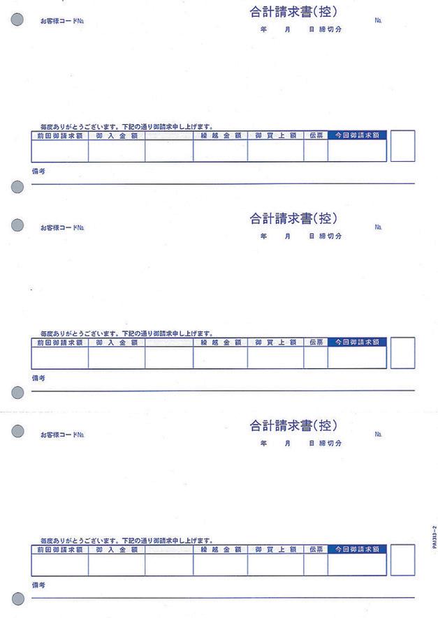 PA1313-2F